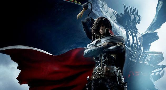 Review: Space Pirate Captain Harlock