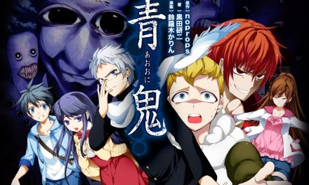 Ao Oni Ver 2.0 Film's New Trailer