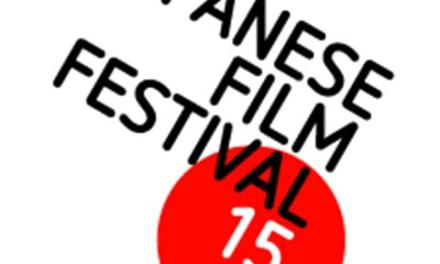 Japanese Film Festival returns to venues across Ireland