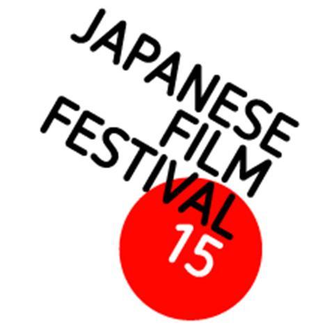 Japanese Film Festival returns to venues across Ireland