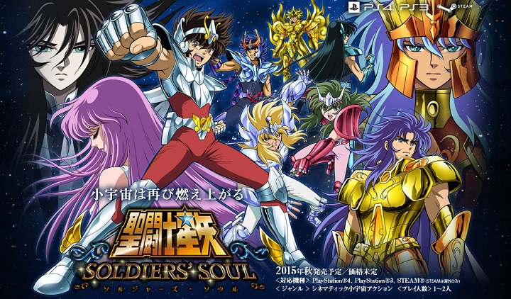 Review: Saint Seiya: Soldiers' Soul
