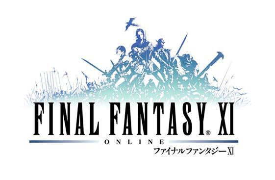 Final Fantasy XI November update has been released!