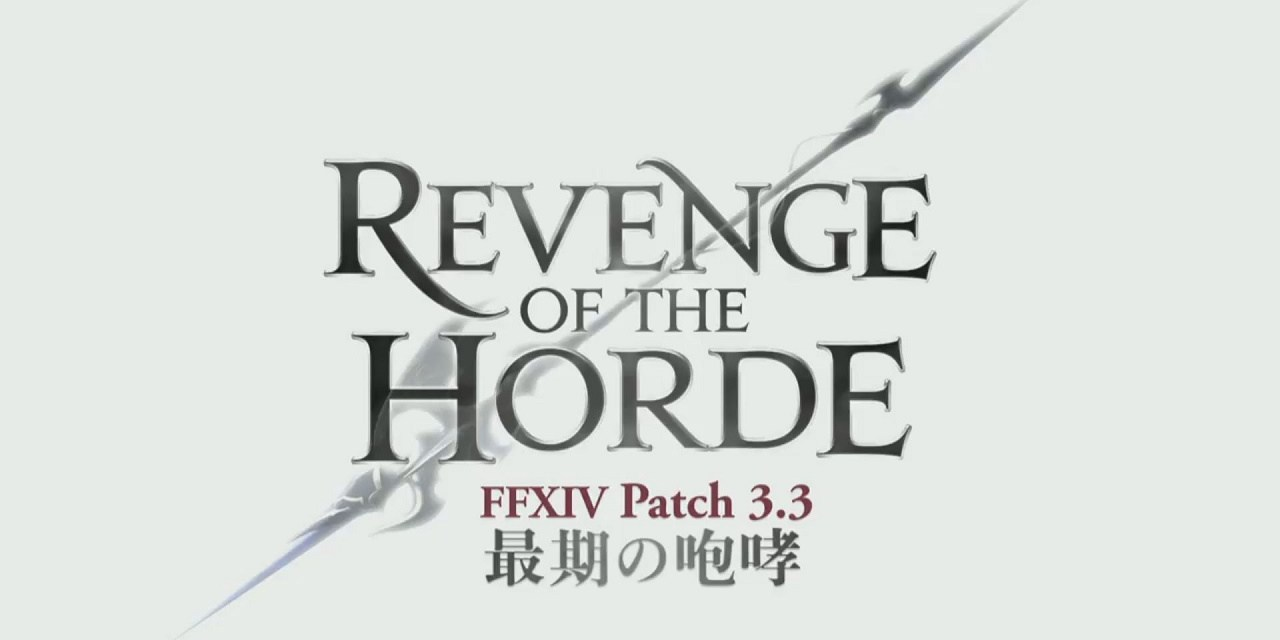 Revenge of the Horde – Showcased in epic new trailer for FINAL FANTASY XIV