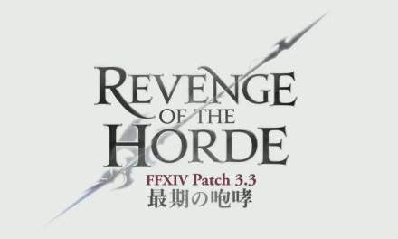 Revenge of the Horde – Showcased in epic new trailer for FINAL FANTASY XIV
