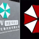 Umbrella Corporation' Logo Oddly Similar to a Wuhan Biotech Lab's?