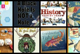 My Favorite Picture Books Right Now: September 2015 edition.
