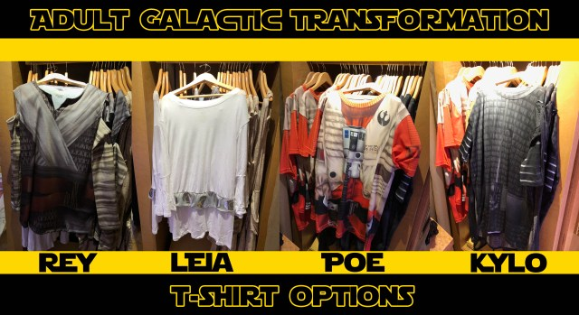 Adult Galactic Transformation Options \ Image: Dakster Sullivan