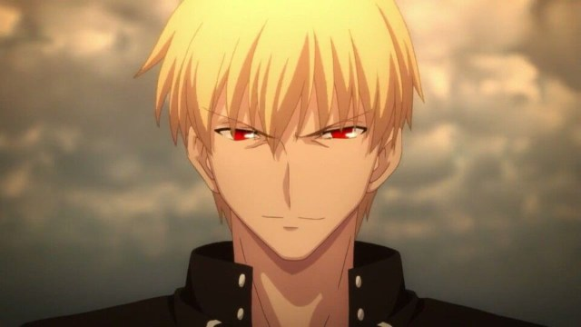 Gilagamesh From The Fate Series