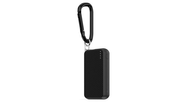 Mophie Keychain \ Image: Mophie