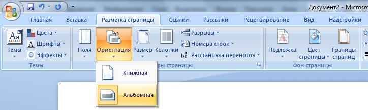 Định hướng trang 2007
