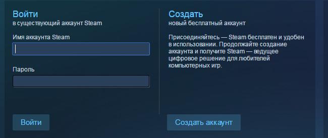 kereset internetes finanszírozás)