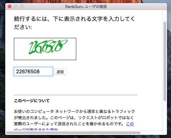 スクリーンショット 2016-04-25 11.55.18