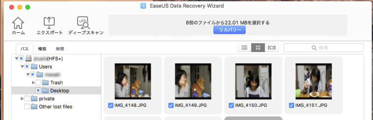 data-recovery4