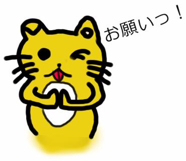 stamp_image