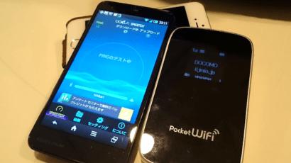 格安SIM通信速度比較