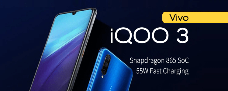 Vivo iQOO 3 Full Specification Price in India