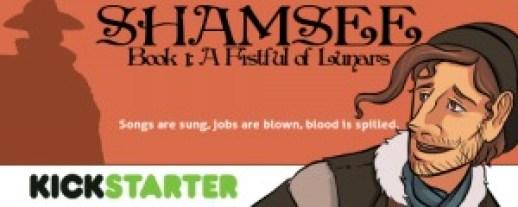 shamsee-kickstarter