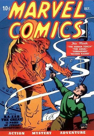 gal-comics-marvel-comics-1-jpg