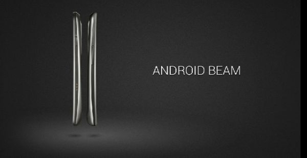 jelly-bean-android-4.3-beam