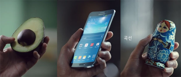 The New Samsung Galaxy Round Smartphone is a Curved Avocado-like Phone