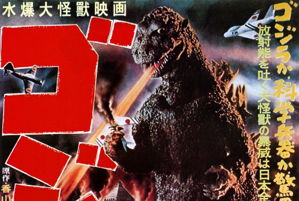 Original Japanese 'Godzilla' Set to Invade Theaters in April