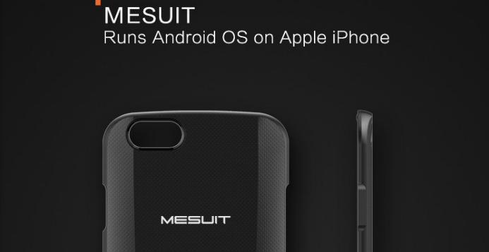 Mesuit phone case