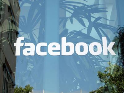 Facebook Offices - Palo Alto, CA