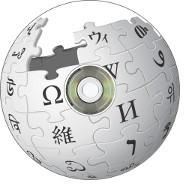 CDPedia: La WikiPedia en español en un CD