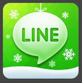 Line: Una alternativa a WhatsApp más divertida y con +funciones!