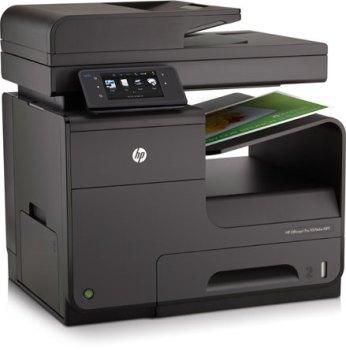 hero_printer