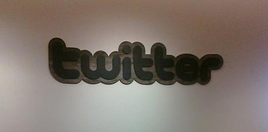 twitter-office