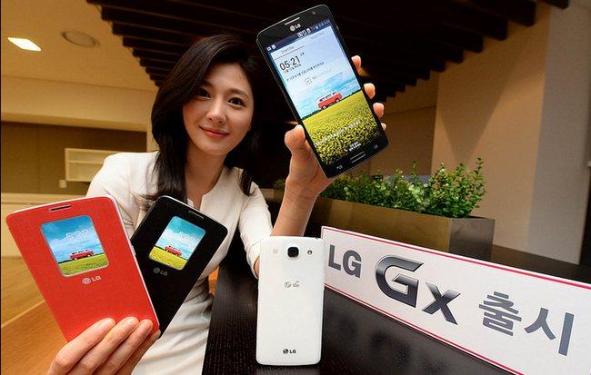 lg-gx