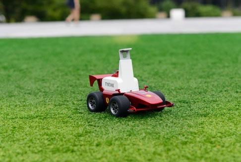 Tyche: Robot con teléfono inteligente para niños #CES2014
