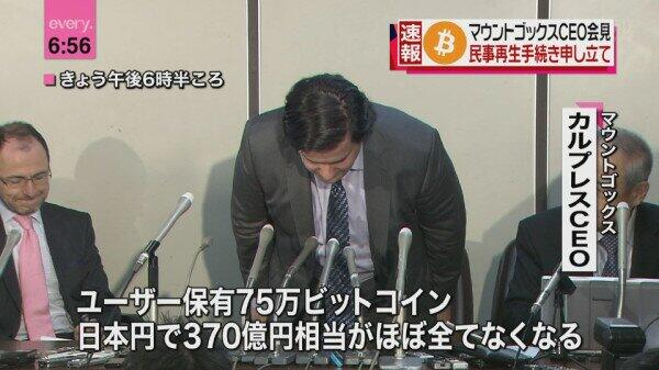 marcos-karpeles-bitcoin-mt-gox