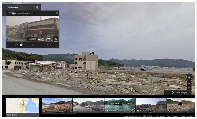 google-maps-street-view-before-and-after-onagawa