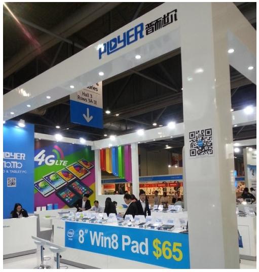 ployer-tablet-65-dollars