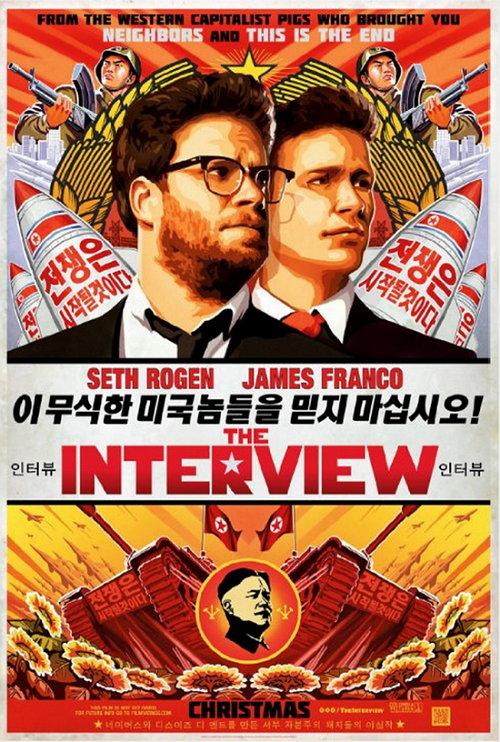 la-entrevista