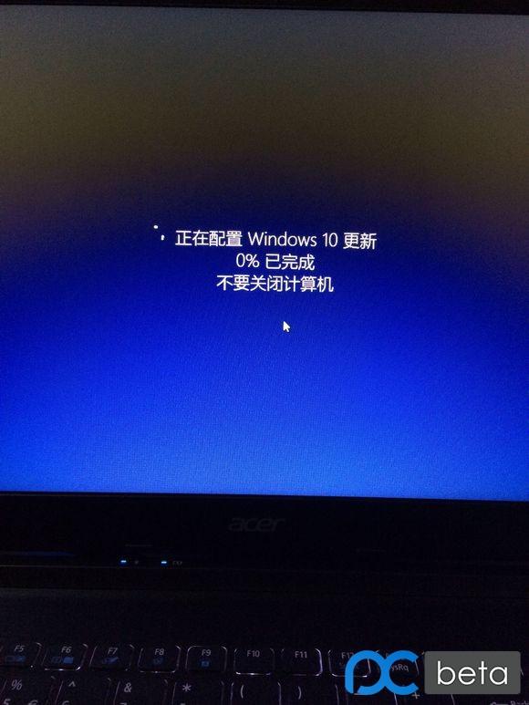 Windows-10-chine-pc-beta-forum