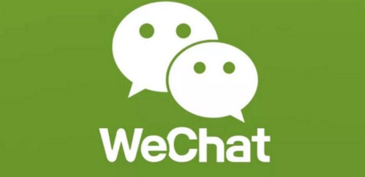 WeChat pasa los 700 millones de usuarios activos mensuales 4