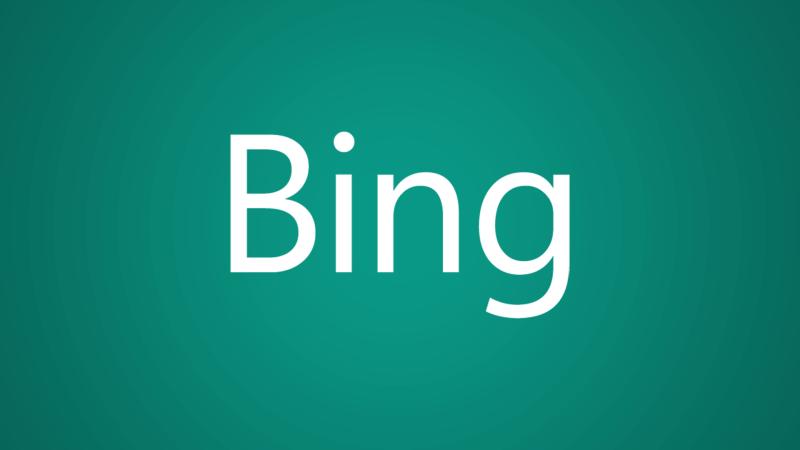 Bing anuncia My Saves para guardar imágenes, vídeos, lugares y productos para ver en otra ocasión