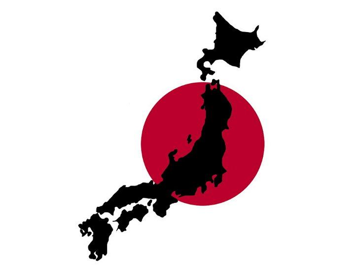 El gobierno de Japón construirá una supercomputadora para que las empresas locales desarrollen mejores productos