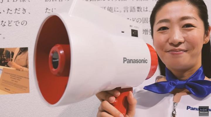 Panasonic anuncia nuevo megáfono que traduce automáticamente a otros idiomas