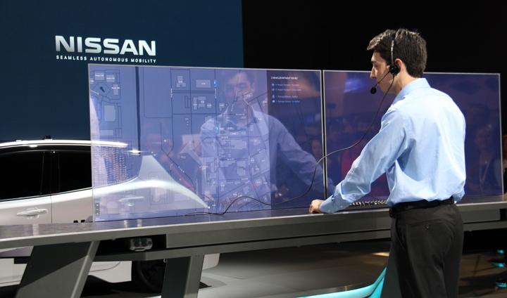 Demostración de la tecnología Nissan SAM para vehículos autónomos [Vídeo]