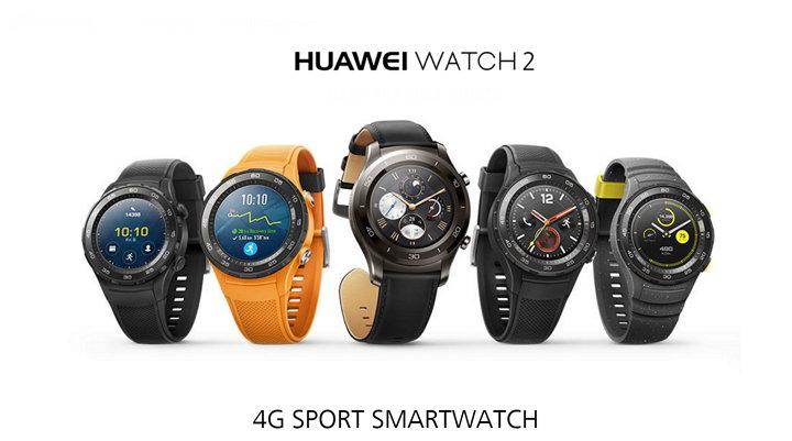 Huawei Watch 2, un smartwatch deportivo, muy atractivo y con 4G #MWC2017