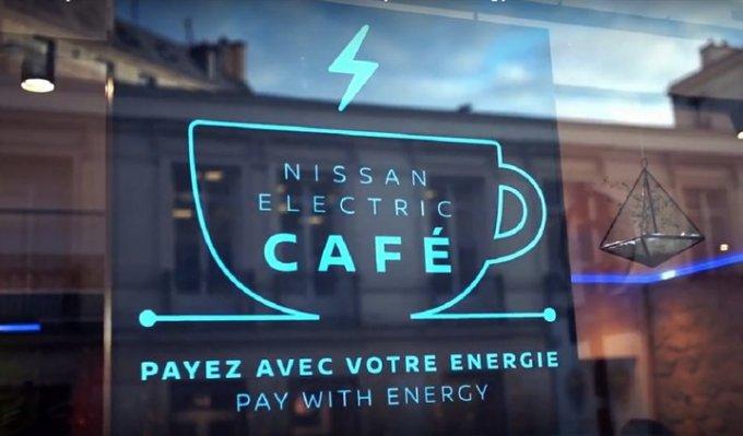 Nissan Electric Café