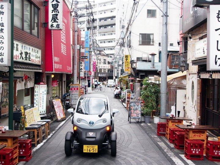 Nissan - Yokohama - Automóviles Eléctricos