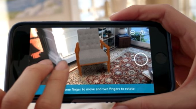 Amazon AR View