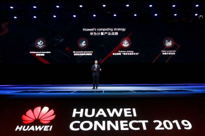 Huawei Connect 2019 - Atlas 900