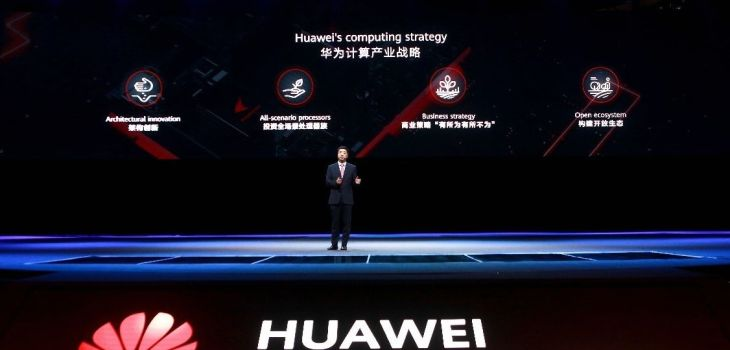 Huawei Connect 2019 - Atlas 900