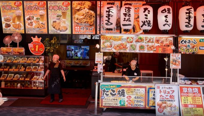 Comidas y Sabores Japoneses - Osaka